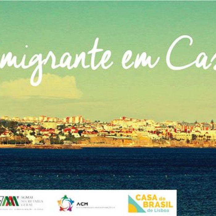 """Documentário """"Ser Imigrante em Cascais"""", estreia dia 16 de dezembro na Casa das Histórias Paula Rego"""